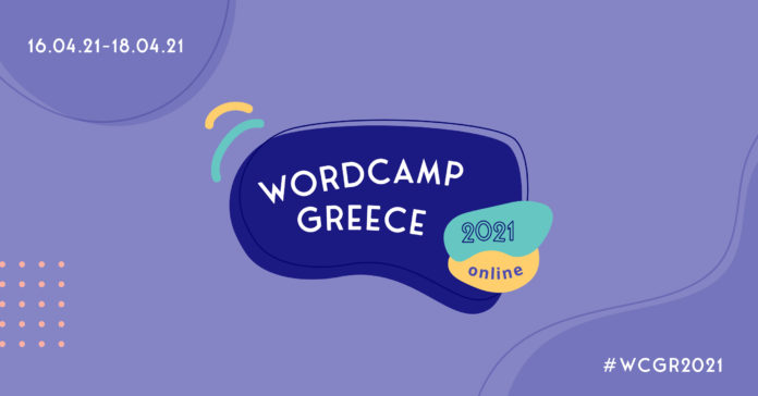 WordCamp-Greece2021