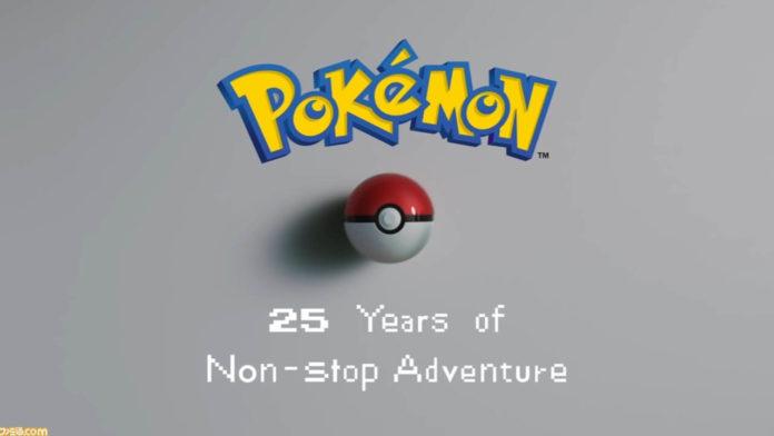 Ένα βίντεο Pokemon γεμάτο αναμνήσεις !!